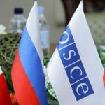 ԵԱՀԿ Մինսկի խմբի համանախագահների հայտարարությունը