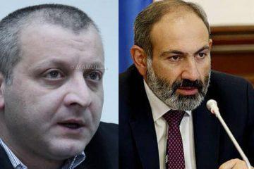 Նիկոլ, մի շարունակիր իրական Հայաստանից օտարանալու վտանգավոր ընթացքը․․․