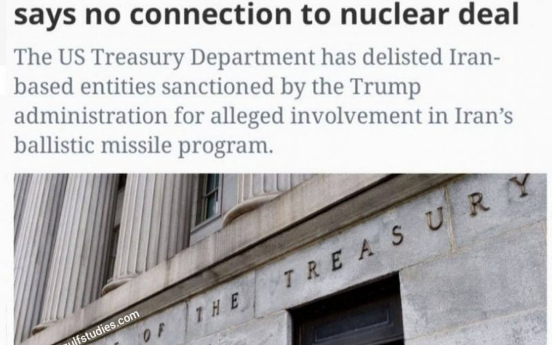 ԱՄՆ-ն հայտարարում է Իրանի դեմ ոչ միջուկային պատժամիջոցների չեղարկման մասին